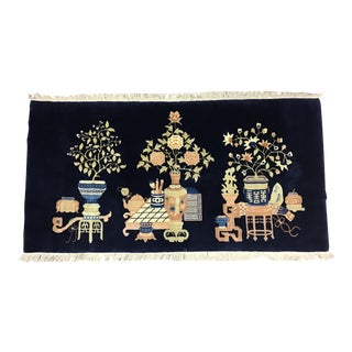 Vintage Chinese Pictorial Rug. Signed For Sale