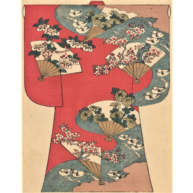 This is an original 1927 Japanese kimono woodblock design that dates to the early Showa Era (1926-1989). Extremely rare...