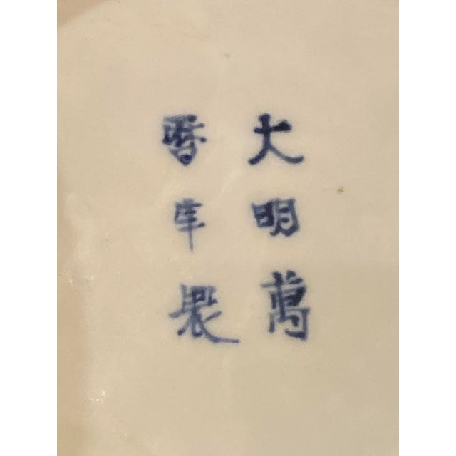 Wanli Wucai Chinese Export Lidded Box For Sale - Image 11 of 12