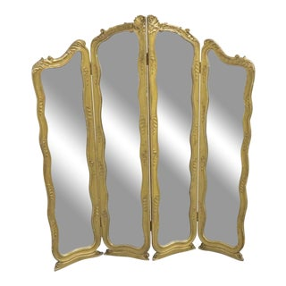 French Style Gilt Carved 4 Paneled Screen For Sale