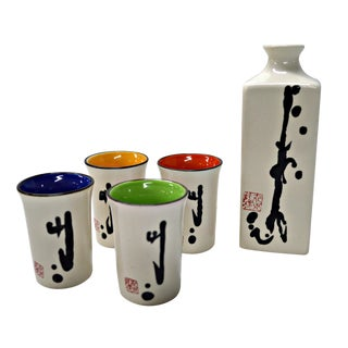 Asian Ink Art Sake Decanter & Cups - Set of 5 For Sale
