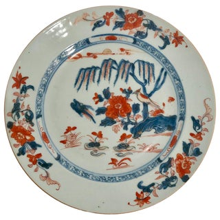 Chinese Imari Export Plate in Cobalt and Iron Red For Sale