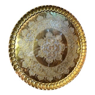 19c Syrian Damascene Charger For Sale
