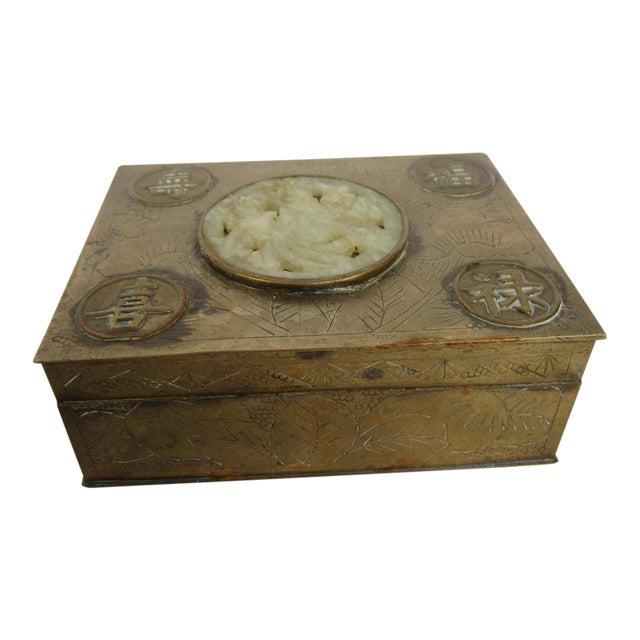 Chinese Brass & Jadeite Box - Image 1 of 7
