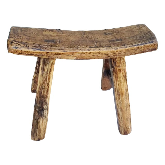 Vintage Chinese Elm Stool Milking Bench For Sale