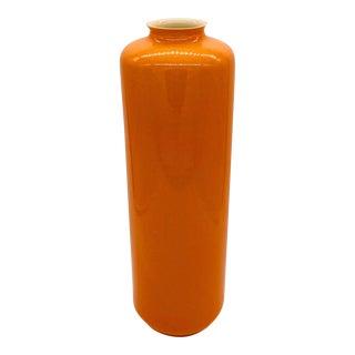 Bo Jia for Middle Kingdom Orange Porcelain Vase For Sale
