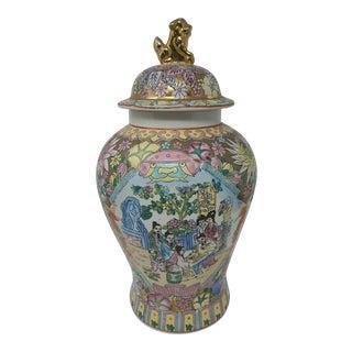 Vintage Rose Medallion Hand Painted Ginger Jar With Gold Foo Dog Lid For Sale