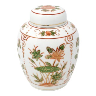 Vintage Lotus and Lily Pads Hand-Painted Ginger Jar For Sale