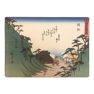 'Mountain Pass at Okabe', After Utagawa Hiroshige, Ukiyo-E Woodblock, Tokaido, Edo For Sale