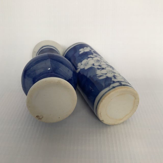 Chinese Blue & White Porcelain Vases - A Pair - Image 6 of 9
