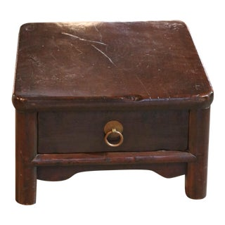 1920s Small Brown Stool For Sale