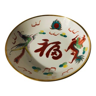 Chinese Brass Encased Ceramic Bowl For Sale
