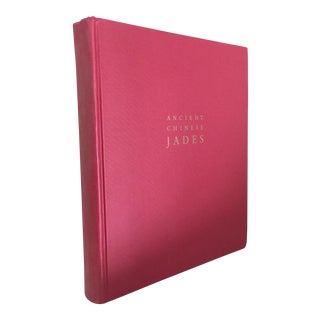"""""""Fogg Art Museum"""" Ancient Chinese Jades 1st Limited Edition Book by Max Loehr For Sale"""