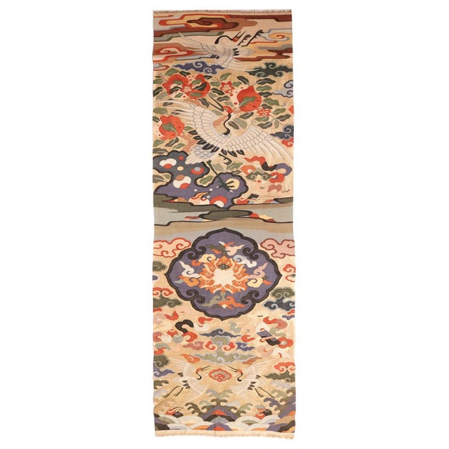 Chinese Kesi (Silk Tapestry Weave) Chair Cover Panel. Finely woven in bright tones of blue, red, green, orange, and yellow...