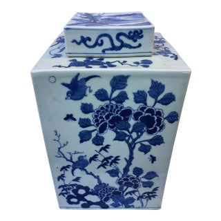 Chinese Blue & White Square Ginger Jar For Sale