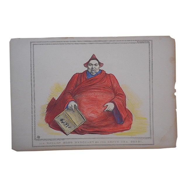 Antique British Satire Lithograph - Image 1 of 3