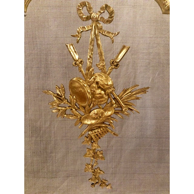 Louis XVI Antique French Louis XVI Bronze Firescreen, Circa 1880. For Sale - Image 3 of 4