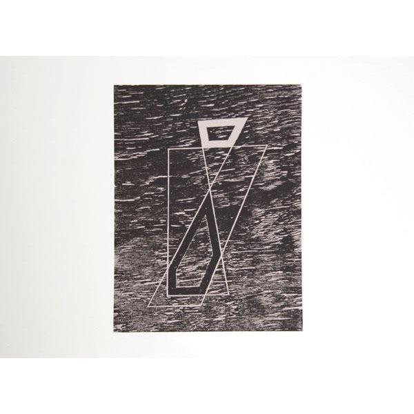 Artist: Josef Albers Portfolio: Formulation: Articulation (Double Portfolio) Title: Portfolio 2, Folder 20, Image 2 Year:...