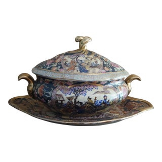 Japanese Moriage Tureen With Platter- 2 Pc. Set For Sale