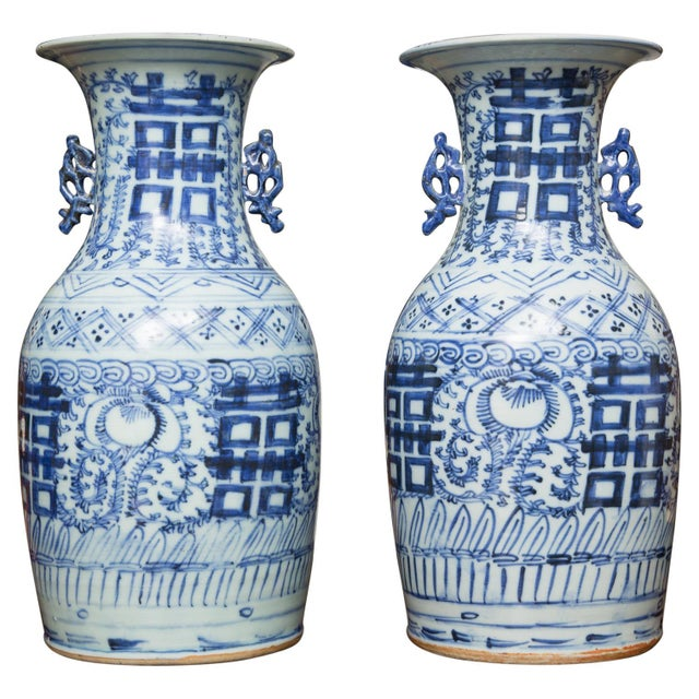 White Late 19th Century Chinese Blue and White Happiness Vases - a Pair For Sale - Image 8 of 8