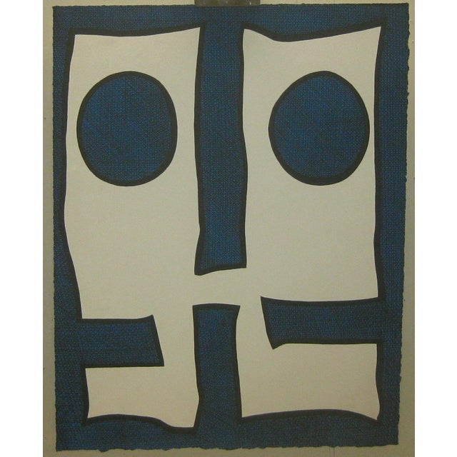 1967 Abstract Silkscreen by Michael Knigin For Sale - Image 4 of 12