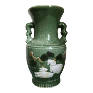 Vintage Double Sided Majolica Vase For Sale