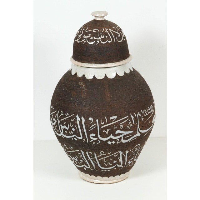 Brown Pair of Moroccan Ceramic Urns With Arabic Calligraphy Designs For Sale - Image 8 of 9