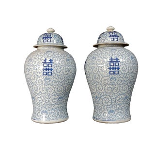 Blue & White Double Happiness Ginger Jars - A Pair For Sale