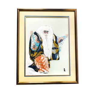 1960s Vintage Framed and Matted Japanese Oshie Textile Art For Sale