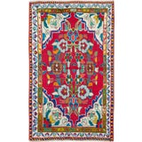 "Image of Vintage Persian Hamadan Rug – Size: 2"" X 3' 3"" For Sale"