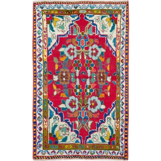 "Vintage Persian Hamadan Rug – Size: 2"" X 3' 3"" For Sale"