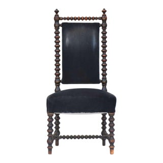 Vintage Mid Century Whimsical Ebonized Turned Wood Baroque Side Chair For Sale