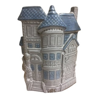 1960s Traditional Style Sculpted House Vase For Sale