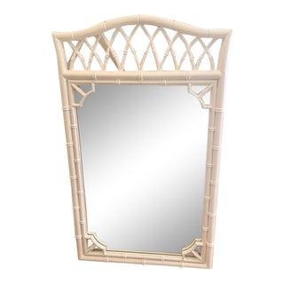 Vintage Mid-Century Thomasville Allegro Mirror For Sale