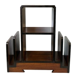 Mahogany Art Deco Canterbury or Side, End Table For Sale