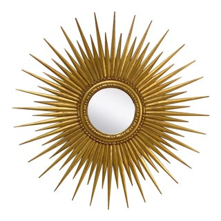 Belgian Gilt Starburst or Sunburst Convex Mirror (Diameter 32) For Sale