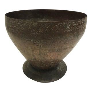 Vintage Edged Copper Persian Decorative Bowl For Sale