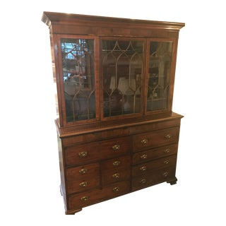 English Traditional Mahogany Double Breakfront With Pullout Desk For Sale