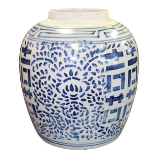 Chinese Geometric Ginger Jar For Sale