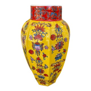 Early 20th Century Chinese Famille Jaune Porcelain Vase For Sale