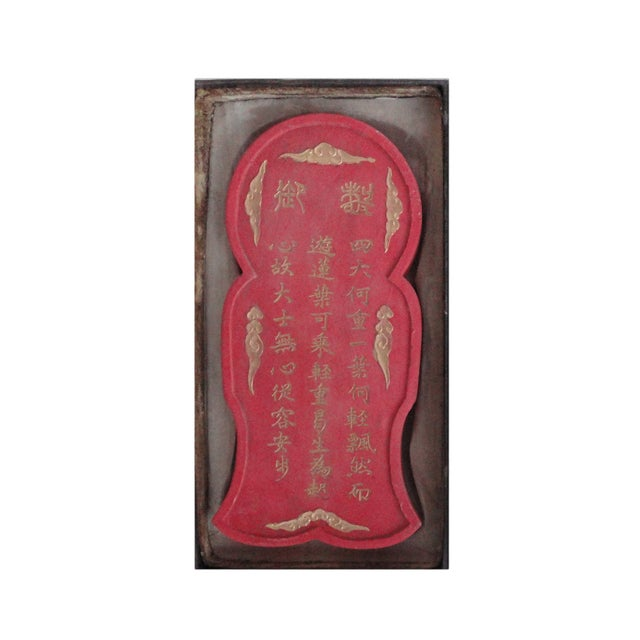 This is a Chinese calligraphic red ink stone which has two-sided motifs. One side is carved with Kwan Yin sculpture and...