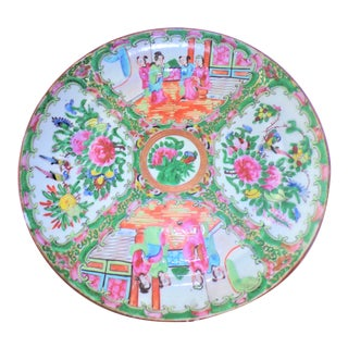 Vintage Rose Famille Medallion Chinoiseries Plate For Sale