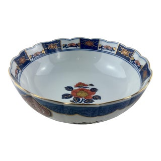 Contemporary Japanese Imari Porcelain Bowl For Sale