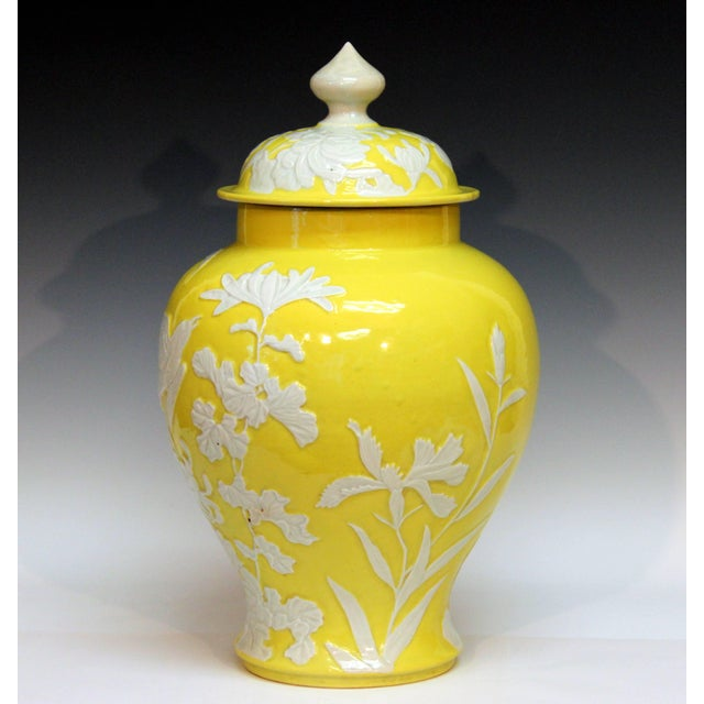 Japanese Large Antique Japanese Carved Studio Porcelain Yellow Covered Urn Vase For Sale - Image 3 of 11