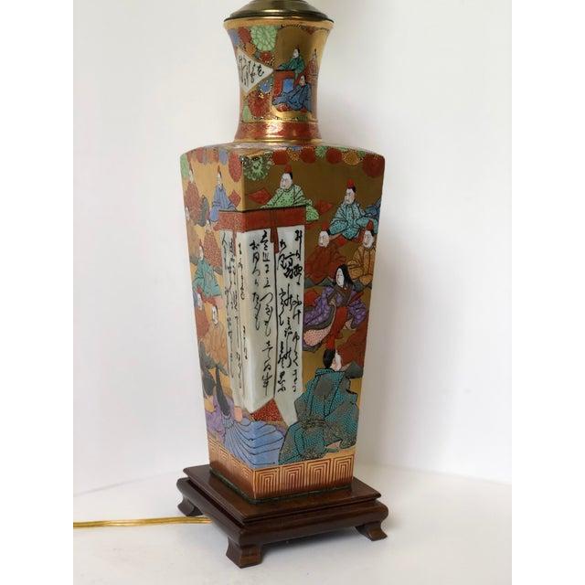 Kutani Vase as Lamp For Sale - Image 9 of 11