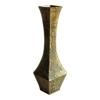 Chinese Calligraphy Motif Brass Vase For Sale