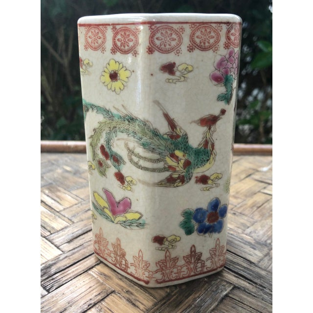 Asian Early 20th Century Vintage Traditional Chinese Motif Vase For Sale - Image 3 of 13