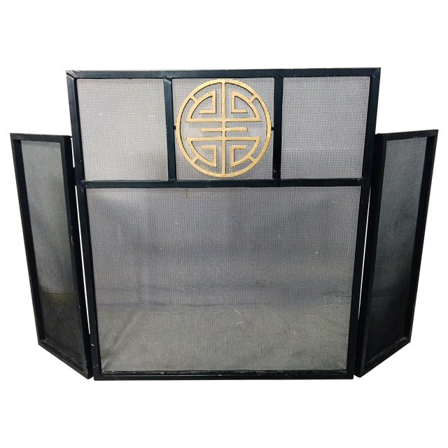 Asian-Style Metal Fire Screen - Image 1 of 4