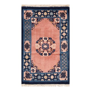 Apadana - Antique Small Pink and Blue Chinese Peking Rug, 2' x 3' For Sale