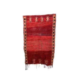 1980s Moroccan Boujad Rug - 4′2″ × 6′7″ For Sale